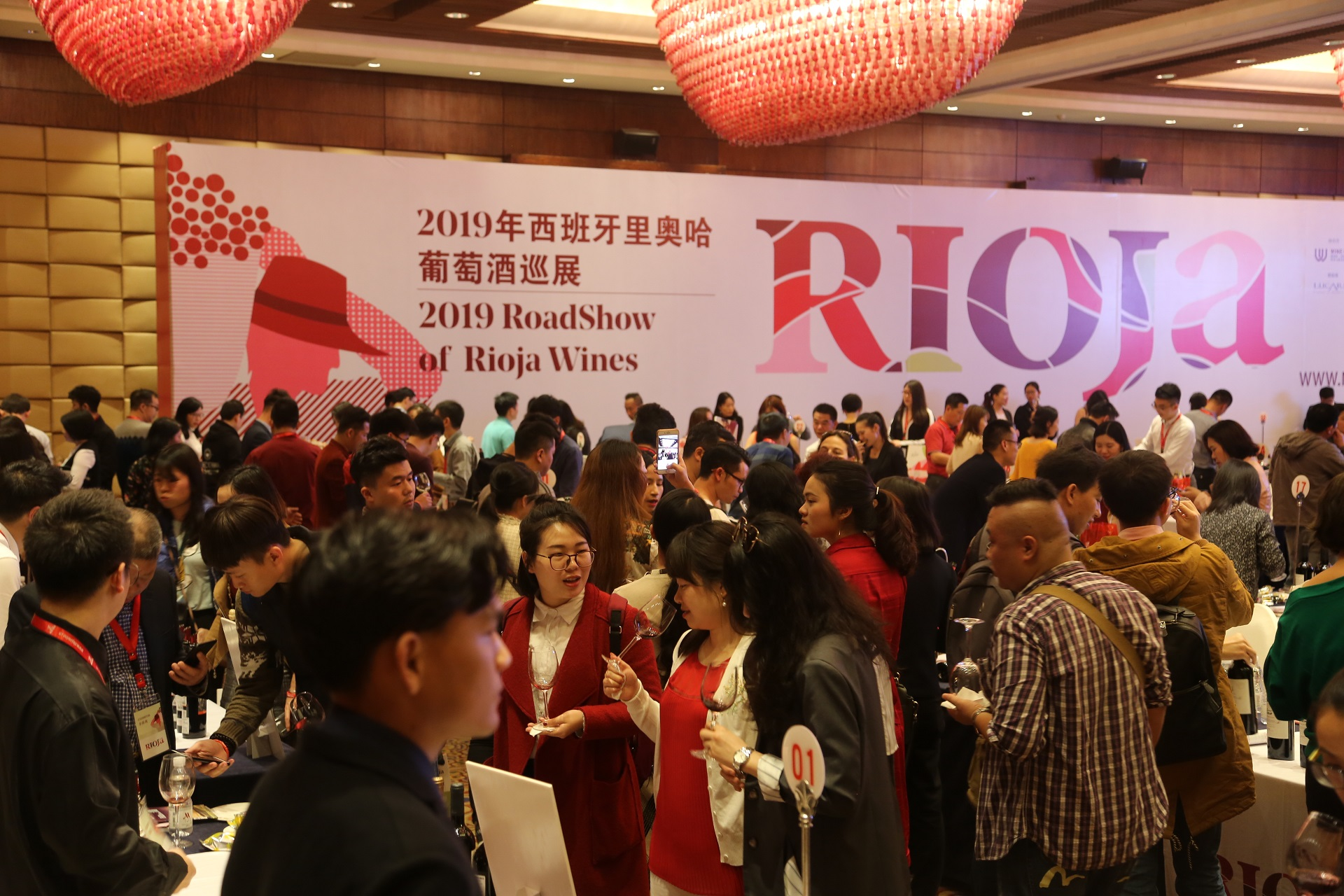 Growing interest in Rioja in China's interior
